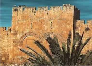 Jerusalem_gate